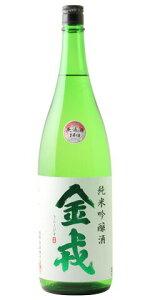 ☆【日本酒】金戎(きんえびす)純米吟醸無濾過生原酒28BY1800ml※クール便発送