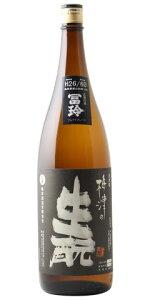 ☆【日本酒】梅津(うめつ)の生もと26/60山田錦黒ラベル1800ml