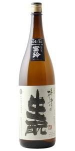 ☆【日本酒】梅津(うめつ)の生もと26/80山田錦白ラベル1800ml