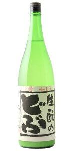 ☆【日本酒】生もとのどぶ純米にごり12号28BY1800ml