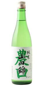 ☆【日本酒】農口(のぐち)純米火入れ山田錦720ml