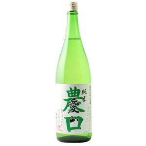 ☆【日本酒】農口(のぐち)純米火入れ愛山720ml