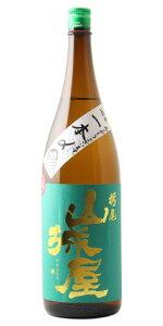 ☆【日本酒】山城屋(やましろや)純米吟醸一本〆火入れ1800ml
