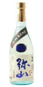 ☆【日本酒/夏酒】一代弥山(いちだいみせん)純米吟醸夏酒生八反錦720ml※クール便発送