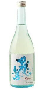 ☆【日本酒】龍勢(りゅうせい)特別純米生酒涼風生生(りょうふうなまなま)720ml※クール便発送