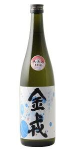 ☆【日本酒/夏酒】金戎(きんえびす)純米吟醸無濾過生原酒限定夏酒720ml※クール便発送