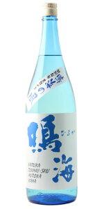 ☆【日本酒/夏酒】鳴海(なるか)特別純米直詰め生鳴海の風1800ml※クール便発送