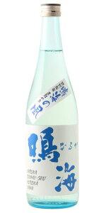 ☆【日本酒/夏酒】鳴海(なるか)特別純米直詰め生鳴海の風720ml※クール便発送