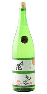 ☆【日本酒】佐久の花(さくのはな)x亀の海(かめのうみ)アッサンブラージュ純米大吟醸生金紋錦1800ml※クール便発送