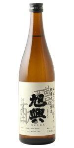 ☆【日本酒】旭興(きょくこう)純米吟醸無濾過生原酒あまざけもと720ml※クール便発送