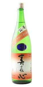 ☆【日本酒】寿喜心(すきごころ)純米生原酒中汲みしずく媛1800ml※クール便発送