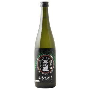 ☆【日本酒】三千盛(みちざかり)純米大吟醸超辛口DRY720ml