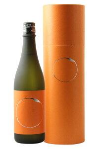 ☆・【日本酒】KIRINZAN(きりんざん)大吟醸Kagayaki720ml※クール便発送