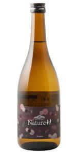 ☆【日本酒】Nature-HKimoto(ナチュルフキモト)純米大吟醸720ml※クール便発送