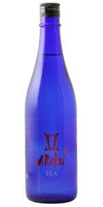 ☆【日本酒】AKABU(赤武)純米SEA720ml※クール便発送