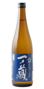 ☆【日本酒】一ノ蔵(いちのくら)特別純米アルコール15%原酒石井稔栽培ひとめぼれ27BY720ml※クール便発送