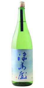 ☆【日本酒】津島屋(つしまや)純米酒石狩産吟風瓶囲い28BY1800ml※クール便発送