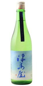 ☆【日本酒】津島屋(つしまや)純米酒石狩産吟風瓶囲い28BY720ml※クール便発送