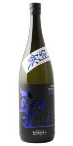 ☆【日本酒】聖(ひじり)山田錦50純米吟醸EVOKE1800ml