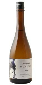 ☆【日本酒】笑四季(えみしき)モンスーン山田錦火入れ720ml