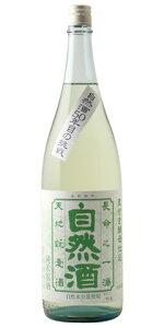 ☆【日本酒】金寶(きんぽう)自然酒純米生原酒1800ml※クール便発送