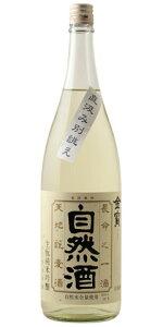 ☆【日本酒】金寶(きんぽう)自然酒純米吟醸直汲み生27BY1800ml※クール便発送