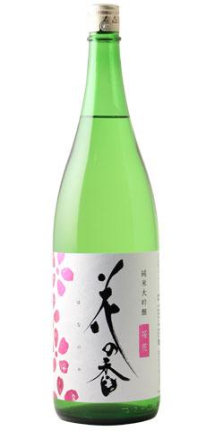 日本酒, 純米大吟醸酒 () 30BY 1800ml