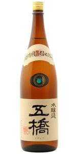 ☆【日本酒】五橋(ごきょう)本醸造1800ml