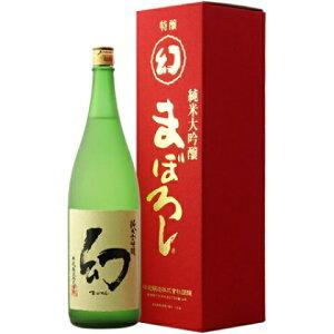 ○【日本酒】誠鏡純米大吟醸幻赤箱1800ml