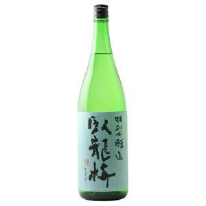 ○【日本酒】臥龍梅特別本醸造1800ml
