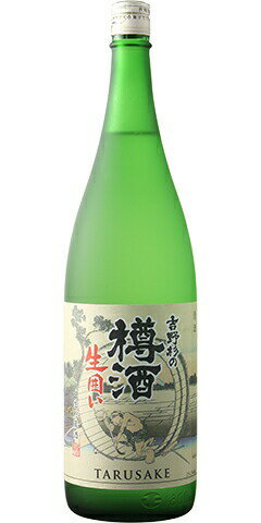 ☆【日本酒/夏酒】吉野杉の樽酒 普通酒 生囲い 生貯蔵酒 30BY 1800ml