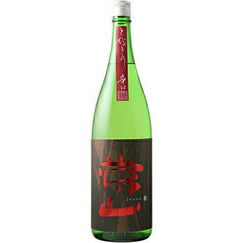 常山酒造『常山(じょうざん)特別純米 とびっきり辛口 火入れ 』