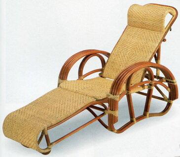 籐リクライナー 籐三つ折り椅子 リラックスチェアC-104A