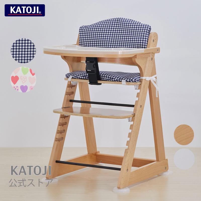 ベビーチェア 【お得なセット】| プレミアムベビーチェア mamy [選べる2色]+ 日本製 チェアクッション セパレート [選べる3柄] katoji KATOJI カトージ
