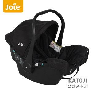 【代引手数料】お出かけに便利なインファントカーシート。赤ちゃんを乗せたまま持ち運べます!...