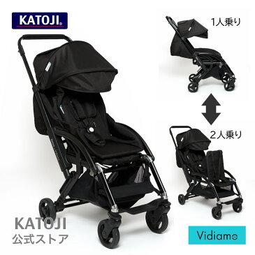 ベビーカー limo リモ 1人乗り 2人乗り katoji KATOJI カトージ