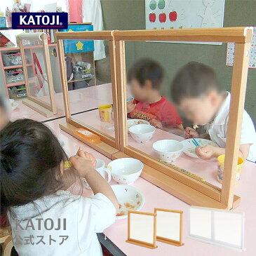 日本製 【飛沫防止】 卓上 パーテーション 2枚 セット[選べる2色] katoji KATOJI カトージ