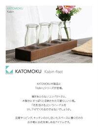 カトモクの日本製,花瓶