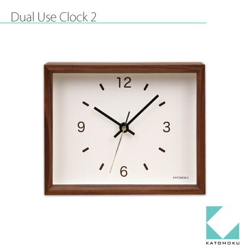 KATOMOKU Dual use clock 2 ブラウン km-53B ウォールナット 連続秒針 掛け時計 置き時計