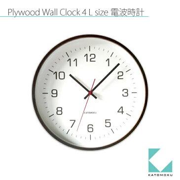 KATOMOKU Plywood wall clock 4 L size km-61BRC ブラウン 電波時計 連続秒針 名入れ対応品