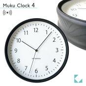 日本製おしゃれな北欧風電波時計