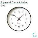 KATOMOKU plywood clock 4 L-size km-61BRC ブラウン 電波時計 連続秒針 名入れ対応品 1