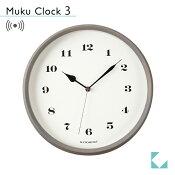 カトモクの日本製おしゃれな北欧風電波時計