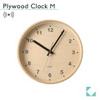KATOMOKU plywood clock ナチュラル km-34MRC シナ文字盤 電波時計 連続秒針