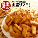 岩塚製菓 田舎のおかき塩味 9本×12個(1ケース) (YB)