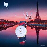 世界限定350本フランスのLIPリップpanoramicパノラミック×COMMUNEDEPARISコミューンドゥパリデザインウォッチ