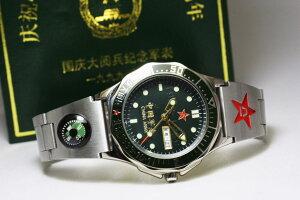 【送料無料】デッドストック中華人民共和国成立50周年記念腕時計 中国軍モデル