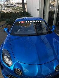 スイス製Tissot【ティソ】V8Alpine【アルピーヌ】クォーツ・クロノグラフ腕時計/メンズウォッチ/正規代理店商品