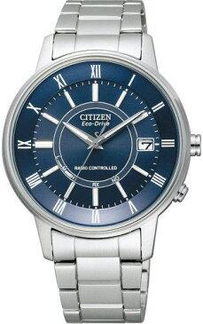 エコドライブ&電波時計搭載!CITIZEN【シチズン】腕時計メンズウォッチ/光発電/ソーラー電波時計