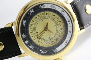 江戸之刻令和版腕巻き仕様/金文字盤(現代式和時計)世界初の現代式和時計/12枚の干支リングを収納/送料無料/江戸時代の時計/プレゼント/和装/えどのとき/ゴールド